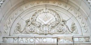 Отношение Православия к масонству