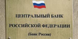 Внешний долг России вырос