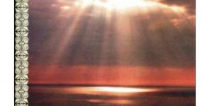 Н.Пестов. Свет Откровения (Размышления над Апокалипсисом)