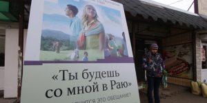 """Сектоведы назвали запрет """"Свидетелей Иеговы"""" в России актом справедливости и гуманности"""