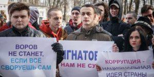 Михаил Хазин: Верховную власть реально беспокоит возможность массовых выступлений трудящихся