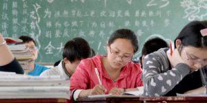 Обучение в Китае: три необычных факта о китайском образовании