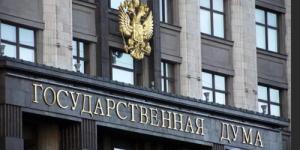 Клишасы — вне критики: Дума запретила критиковать власть, а Роскомнадзор хочет уничтожить «Катюшу»