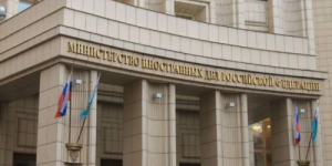 МИД заявил о подготовке России к развертыванию США ракет средней дальности