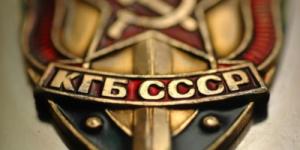 За КГБ числится немало достойных дел, но достаточно много и неприглядных