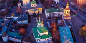 Важное заявление Священного Синода Русской Православной Церкви