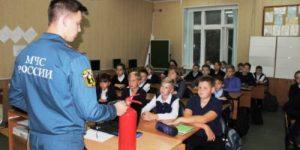 Коллегия МЧС РФ одобрила проект новой концепции преподавания ОБЖ в школах