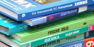 «Справедливая Россия» внесла в Госдуму проект о совершенствовании экспертизы учебников