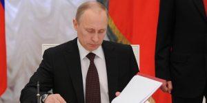 Утверждена Стратегия экологической безопасности России до 2025 года