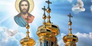 На 10 марта в 2019 году приходится последний день Масленицы — Прощеное воскресенье.