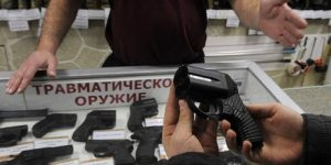 Держите ружье правильно