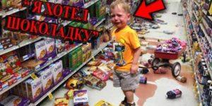 Как правильно отказать ребёнку в покупке