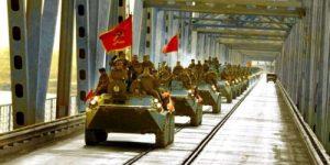 В преддверии 30-летней годовщины вывода советских войск из Афганистана в деревне Данилово будет проведена патриотическая акция
