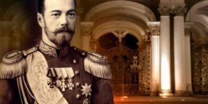 Историк А. Борисюк. Кто такой Николай II для России?