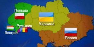 Европа приговорила Украину к распаду