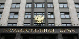 """В Госдуме считают, что понятию """"светское государство"""" должно быть дано толкование Конституционного суда"""