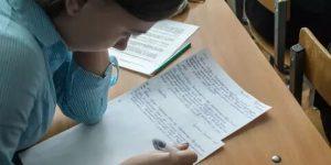 8 произведений, которые помогут написать школьное сочинение по любой теме