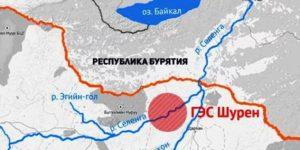 Покушение на Байкал