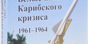 Лейтенант Алексей Ряпенко: Я сбил U-2 - и меня стали качать