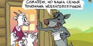Разгул ювенальщины в Татарстане