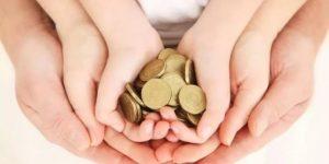 Возврат роли семьи. Глава 1. Семейная пенсия
