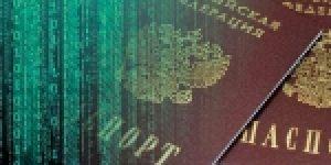 Электронный паспорт – путь к глобальным потрясениям для России