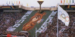 19 июля 1980 года в Москве открылись XXII Олимпийские игры. Видео