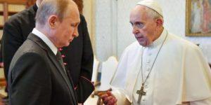 Встреча Пyтина и папы Римского: скрытые шифры. Ольга Четверикова