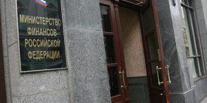 Юрий Пронько: Минфин «слетел с катушек»: «Дом-2» будет дотироваться из госбюджета