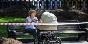 В Москве в 2017 году снизилась рождаемость