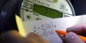 Чубайс заявил, что электроэнергия в РФ расходуется неэффективно из-за её дешевизны