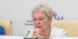 О.Васильева: онлайн-платформа «Российская электронная школа» облегчит обучение детей в селах