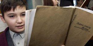 Свидетелей Иеговы запретили в России