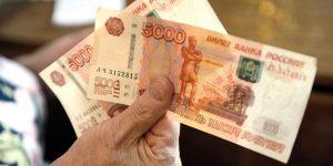 Ответ Медведеву на повышение пенсий: «Село — столице — опохмелиться»