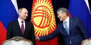 Киргизия уходит от России по-английски