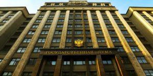 Москва прижала регионы к ногтю