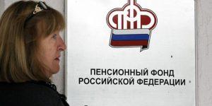 Убийственная арифметика российских пенсий