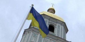 Сербская Церковь отказалась признавать решение Константинополя по Украине