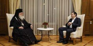 Греция отделяет Церковь от государства
