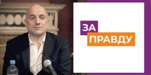 Захар Прилепин начал борьбу за новое поколение россиян