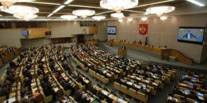 Траты выросли: 59 миллиардов уйдет на Госдуму и Совфед за 3 года