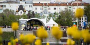 Акция Ночь музеев 2019: куда сходить, программа мероприятий в России. Москва, Санкт-Петербург, Екатеринбург