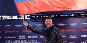 В Тель-Авиве стартовало Евровидение-2019