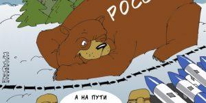64% граждан США считают РФ недружественной страной — опрос