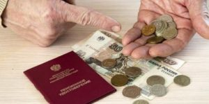 Деньги пенсионеров Минфин загнал в доллары и евро