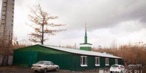 Точку в деле о мечети в Екатеринбурге поставит Верховный суд