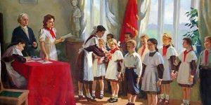 Всё начиналось с Красной Пресни. Как и почему появились советские пионеры