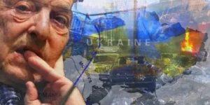 Сорос оформляет право собственности на Украину