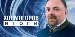 Холмогоров. Итоги: Райкин-сын вымогает у Мединского деньги