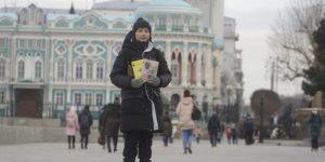 Пятиклассник из Екатеринбурга написал лучшее сочинение в России